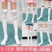 春夏薄款兒童中筒襪女童長筒襪兒童絲襪過膝蓋襪寶寶堆堆襪子高筒 怦然心動