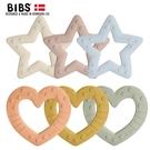 丹麥 BIBS 固齒器 (愛心/星星) 多款可選