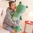 可愛動物抱枕長條枕毛絨玩具睡覺枕頭床上公仔玩偶可愛  【端午節特惠】