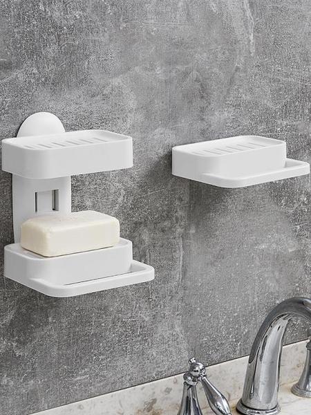尺寸超過45公分請下宅配肥皂盒吸盤壁掛式衛生間創意雙層香皂盒瀝