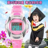 兒童手錶女孩可愛中小學生帶鬧鐘夜光防水電子錶韓版簡約ulzzang 摩可美家