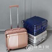 鋁框拉桿箱18寸時尚旅行箱16行李箱小型密碼箱商務男女士潮登機箱