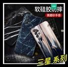 【萌萌噠】三星 Galaxy A52 (5G) 純色簡約款 仿木紋 大理石彩繪保護殼 超薄全包軟殼 手機殼 手機套