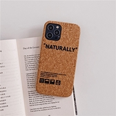 原漿木質蘋果手機殼 iphone12/11Promax/Xr/78Plus/Xsmax