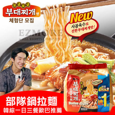 4+1限定 韓國 農心 部隊鍋拉麵 (五包入) 635g 火鍋泡麵 部隊鍋泡麵 一日三餐 推薦