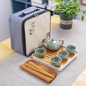 【現貨】功夫茶具 快客杯 旅行便攜式套裝家用茶杯茶盤辦公快客壺車載隨行茶具  維多