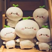 可愛長草顏團子毛絨玩具小娃娃公仔睡覺抱枕超萌床上圣誕禮物玩偶 韓國時尚週