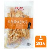 珍珍鮭魚風味手燒卷30g(20入)/封【康鄰超市】