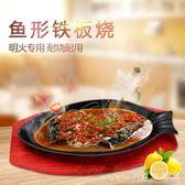 鑄鐵長方形鐵板燒牛排家用燒烤盤鐵板燒烤店韓式烤魚盤 nm2653 【Pink中大尺碼】