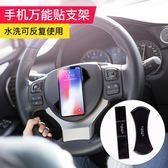 網紅fixate手機貼隨手貼多功能創意車載貼手機支架納米黑科技膠墊 英雄聯盟