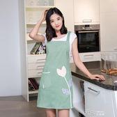 防油防污雙層女士成人廚房做飯可愛圍裙奶茶店餐廳工作服 道禾生活館