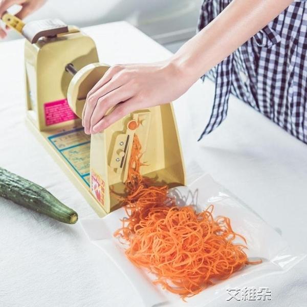 切片器 刨絲器搖蘿卜刨絲機絞絲器酒店飯店專用旋轉切絲刨絲器商用 艾維朵