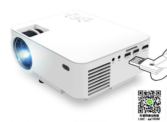 投影儀 光米T1手機投影儀家用wifi無線高清智慧微型投影機便攜式家庭影院 igo薇薇