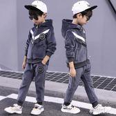 大碼童裝 男童冬裝套裝新款兒童帥氣金絲絨運動韓版秋冬裝洋氣潮衣 js16371『科炫3C』