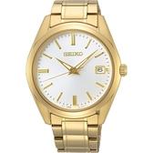 【台南 時代鐘錶 SEIKO】精工 CS系列簡約大三針時尚腕錶 SUR314P1@6N52-00A0K 金 40mm