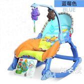 安撫搖椅 多功能搖椅新生嬰兒搖籃電動安撫搖床躺椅哄睡神器寶寶禮物T 3色
