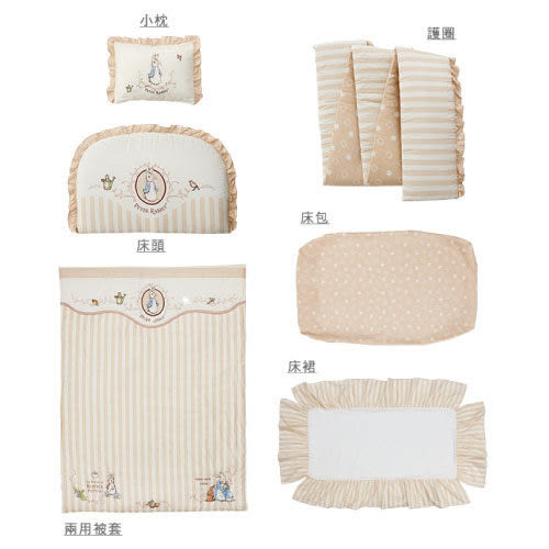 【奇哥】優雅比得兔六件式床組 (L)