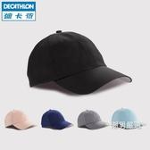 棒球帽帽子男女春夏季棒球帽鴨舌帽休閒高爾夫刺繡遮陽帽潮