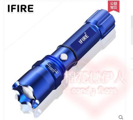 強光充電超亮防水迷你LED手電筒xx3229【棉花糖伊人】TW