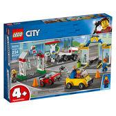 LEGO 樂高 City 城市系列 60232 修車中心 【鯊玩具Toy Shark】