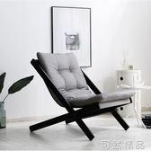 懶人沙發單人休閒個性創意小戶型沙發椅迷你臥室客廳陽台單人沙發   WD 聖誕節歡樂購