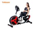 tokuyo 黑騎士臥式健身車 TB-3...
