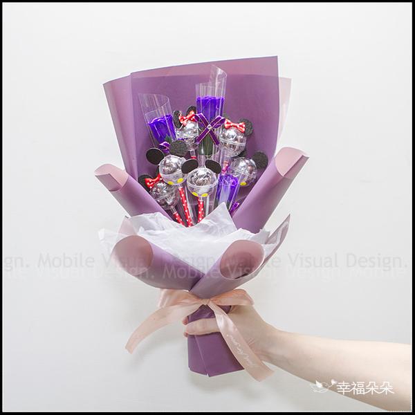 童心糖果花束(米奇米妮米果巧克力6支+香皂花3支)紫色包裝MI004 畢業花束 玫瑰花束 生日花束