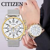 【公司貨5年延長保固】CITIZEN CA4214-58A 限量光動能腕錶