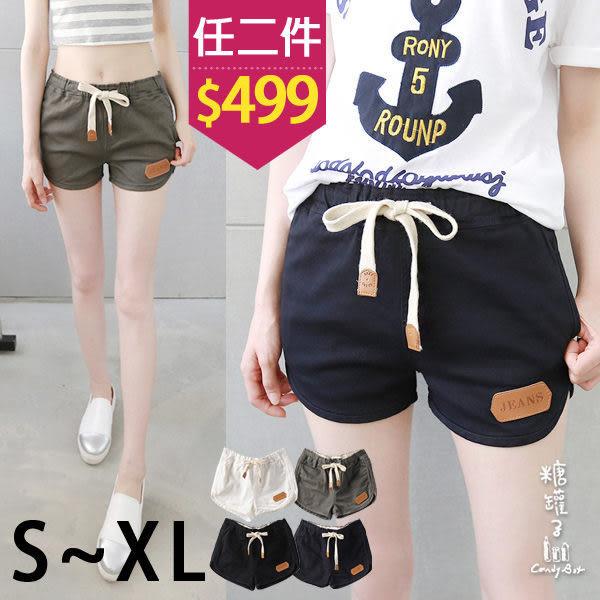 糖罐子皮標口袋抽繩縮腰短褲→現貨【KK4583】