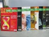 【書寶二手書T7/雜誌期刊_POL】科學人_41~50期間_共9本合售_長壽基因留住青春等