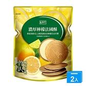 盛香珍濃厚檸檬法國酥100G【兩入組】【愛買】