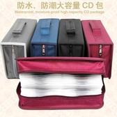 家用大容量CD包絲光棉128碟裝