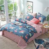 網紅風1.8m床上用品四件套磨毛床單被套單人學生宿舍三件套4女