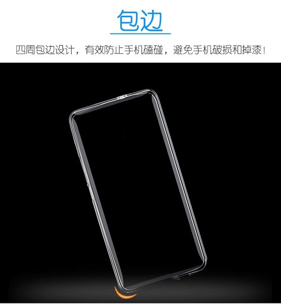 【*促銷*買一送一】Xiaomi 紅米 Note 4 TPU 隱形超薄軟殼 透明殼 保護套 背蓋 手機殼 紅米Note4