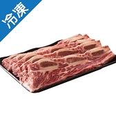 【美國特選級】帶骨牛小排400G/包【愛買冷凍】