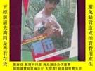 二手書博民逛書店罕見搏擊1991年第8期Y11682