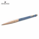 施華洛世奇 Crystalline Nova 玫金色藍水晶圓珠筆