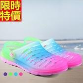 洞洞鞋-時尚漸變色休閒沙灘情侶款果凍鞋(單雙)6色67u11[巴黎精品]