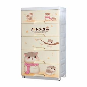 【Mr.box】45面寬-可愛動物五層抽屜式收納櫃-附輪-三款可選45面寬-可愛倉鼠