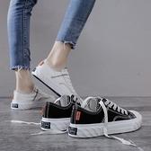 ins超火黑色帆布鞋女2020新款韓版學生原宿ulzzang板鞋街拍小黑鞋『新佰數位屋』