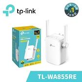 TP-LINK TL-WA855RE N300 Wi-Fi 無線訊號延伸器