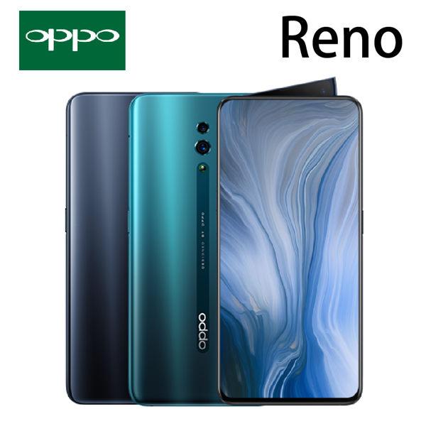 送玻保+空壓【3期0利率】OPPO Reno 標準版 6.4吋 8G/256G 3765mAh 指紋辨識 4800萬畫素 智慧型手機