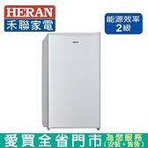 (預購)HERAN禾聯92L單門冰箱HRE-1013含配送+安裝【愛買】