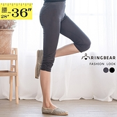 褲子--休閒顯瘦百搭褲腳抓皺素面七分低腰內搭褲(黑.灰M-XL)-R35眼圈熊中大尺碼