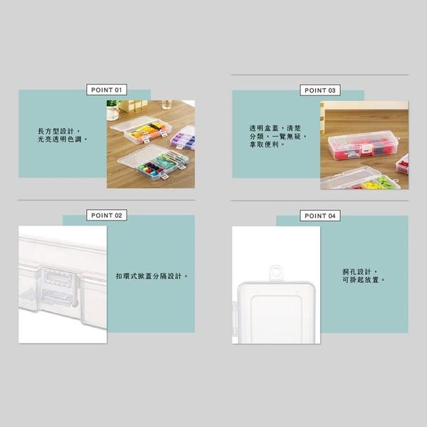 聯府 大A通通集合長型盒 TL301
