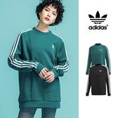 【GT】Adidas Originals 黑湖水綠 大學T 衛衣 刷毛 運動 休閒 長袖 上衣 愛迪達 三葉草 三條線 Logo