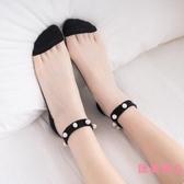 5雙|蕾絲襪珍珠襪子女短襪淺口棉花邊潮薄款水晶【匯美優品】