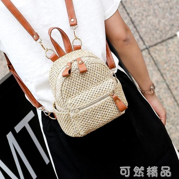 迷你後背包女2020新款韓版ulzzang草編包時尚編織背包休閒小包包 可然精品