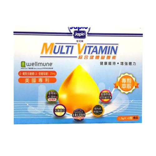 佳兒樂 綜合健體營養素1.5gX10包入(專利β-葡聚多醣體)【德芳保健藥妝】