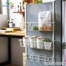瓣瓣冰箱組合掛架側壁掛冰箱架廚房調味架冰箱側邊置物架收納架